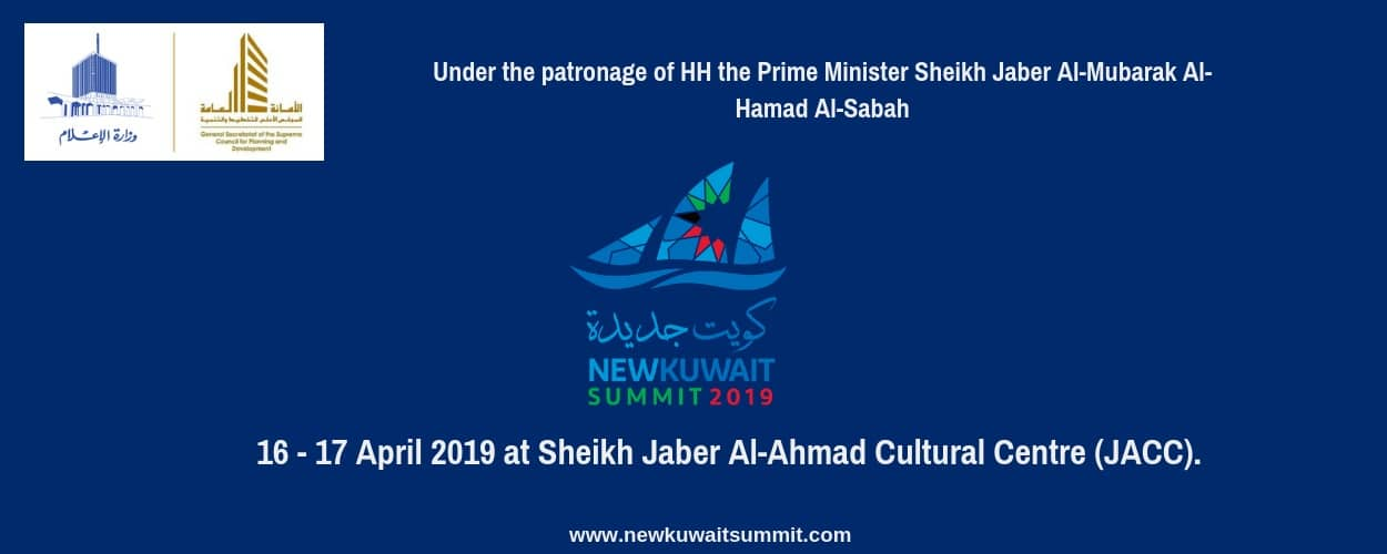 The New Kuwait Summit 2019