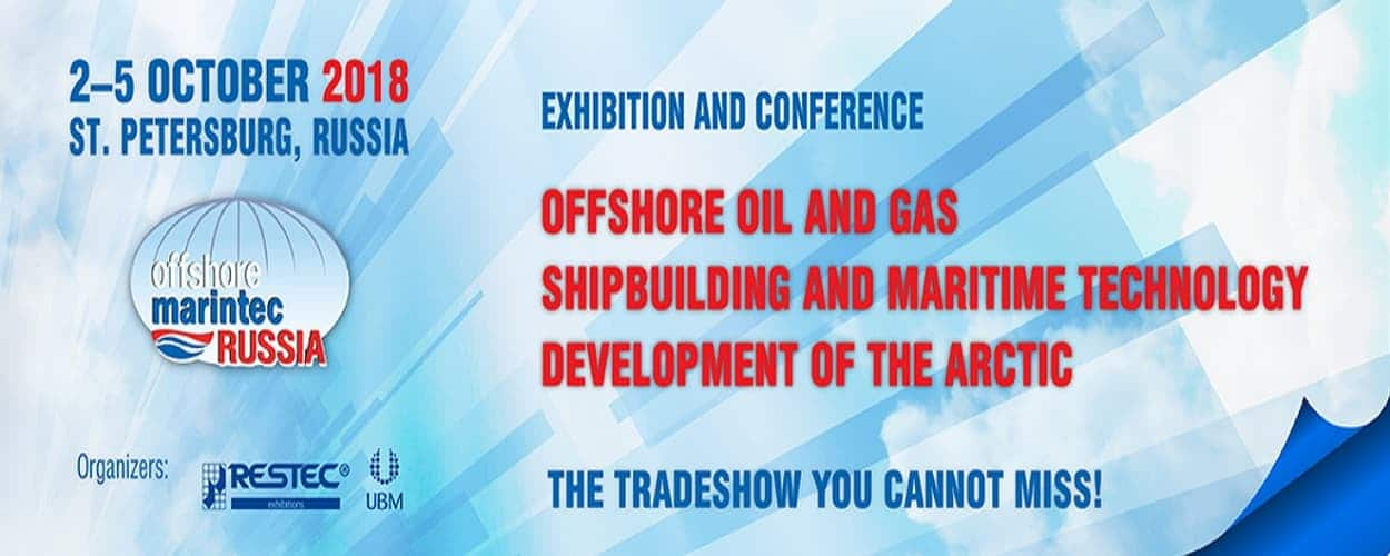 International Offshore and Maritime Exhibition and Conference